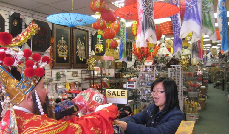 Chinese New Year Fundraiser