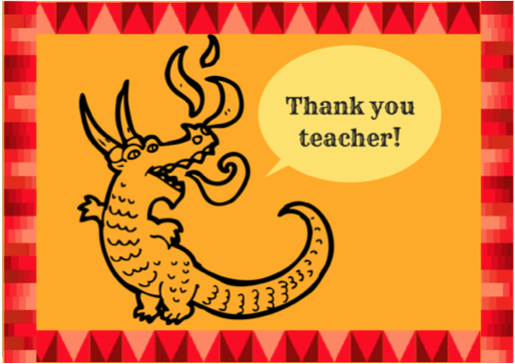 FREE Printable Teacher Thank-You Cards | SFPublic School Mom!