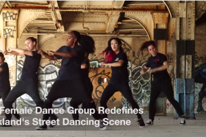 "Monday Inspiration: Mix'd Ingrdnts Will Make You Rethink ""Women's Dance"""